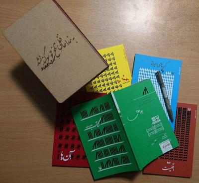 فروش نیم میلیونی پنجگانه شعری فاضل نظری