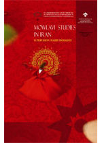 Mowlavi Studies in Iran