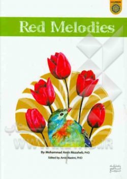 Red melodies: a collection of wills written by the student martyrs of Imama Sadiq [A] university