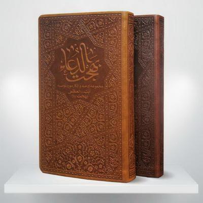 کتاب نفیس بهجت الدعا، به چاپ چهارم رسید