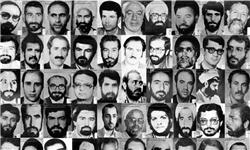دانشنامه رجال هفتم تیر منتشر می شود؛ تمام یاران شهید بهشتی در یک کتاب