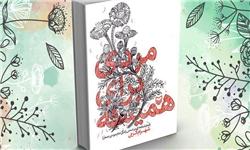 «مردی برای همیشه»؛ با محوریت امام موسی صدر در خبرگزاری فارس رونمایی می شود