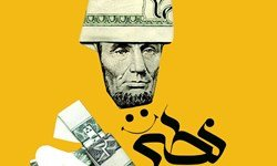 هشتمین شب طنز انقلاب اسلامی برگزار می شود
