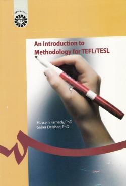 روش تدریس An Introduction to Methodology for TEFL/TEST