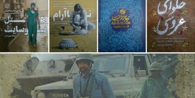 کتب جدید انتشارات روایت فتح رونمایی شد