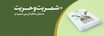 تازه ترین اثر سید علی اصغر علوی منتشر شد