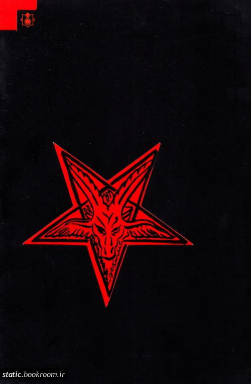 شناخت و بررسی شیطان پرستی