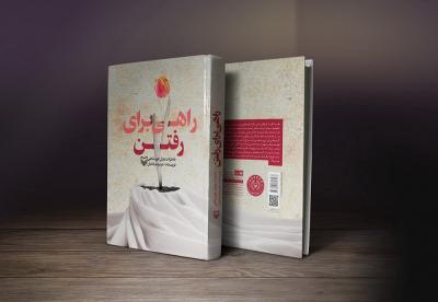 ثانیه های پرالتهاب در زندان های آل سعود؛ خاطرات این زن باورنکردنی است