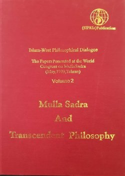 The Papers Presented at the world Congress on Mulla Sadra (May. 1999. Tehran) - volume 2: Mulla Sadra And Transcendent Philosophy