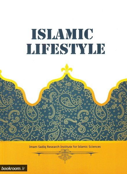 Islamc Lifestyle