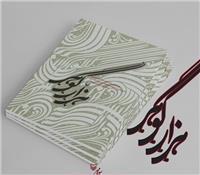 «هزار گوهر» از صائب تبریزی