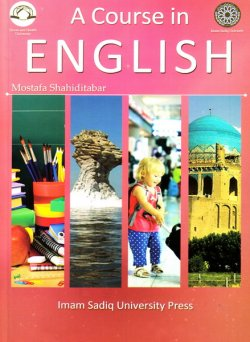 A Course in English
