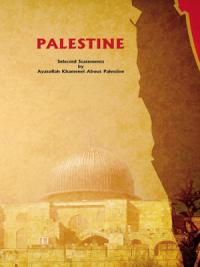 فلسطین (به زبان انگلیسی)