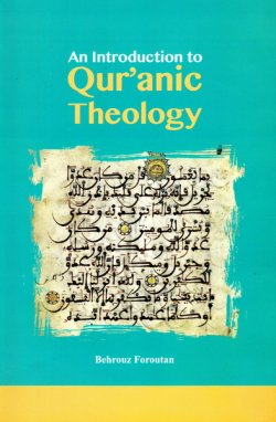 An introduction to Quranic theology