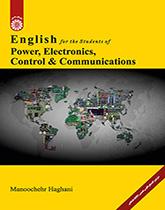 انگلیسی رشته برق - الکترونیک - کنترل و مخابرات