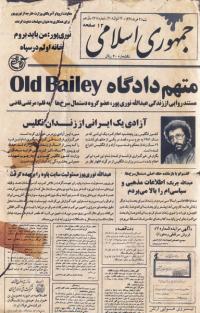 متهم دادگاه Old Bailey: مستند روایی از زندگی عبدالله نوری پور، عضو گروه دستمال سرخ ها
