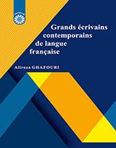 نویسندگان بزرگ معاصر فرانسه