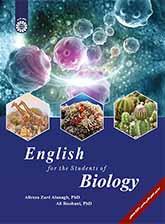 انگلیسی برای دانشجویان رشته زیست شناسی