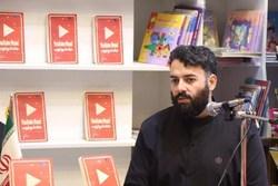 استقبال از سفرنامه پرتنش یک نویسنده به سوریه/جادهای که به داعش میرسد