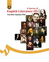 سیری در ادبیات انگلیس (2)