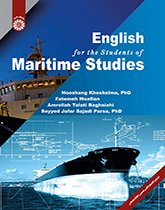 انگلیسی برای دانشجویان رشته دریانوردی و علوم دریایی