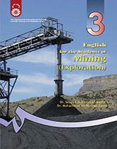 انگلیسی برای دانشجویان رشته مهندسی معدن : اکتشاف