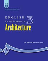 انگلیسی برای دانشجویان رشته معماری (1)