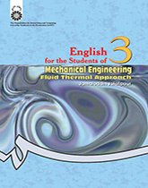 انگلیسی برای دانشجویان رشته مهندسی مکانیک: حرارت و سیالات