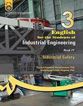 انگلیسی رشتهء مهندسی صنایع کتاب (4) ایمنی صنعتی (تخصصی)