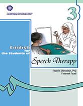 انگلیسی برای دانشجویان رشته گفتار درمانی