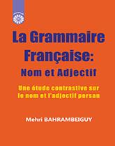 دستور زبان فرانسه: اسم و صفت (به شیوه تطبیقی با دستور زبان فارسی)