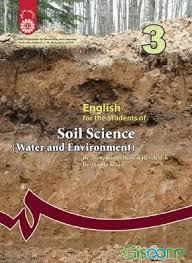 انگلیسی برای دانشجویان خاکشناسی (آب و محیط زیست)