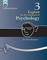 انگلیسی برای دانشجویان رشته روانشناسی