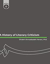 تاریخ نقد ادبی