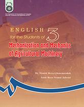 انگلیسی رشته مکانیزاسیون و مکانیک ماشینهای کشاورزی