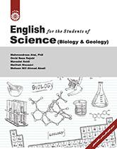 انگلیسی رشته علوم پایه(زیست شناسی و زمین شناسی)