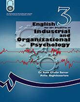 انگلیسی برای دانشجویان رشته روان شناسی صنعتی و سازمانی