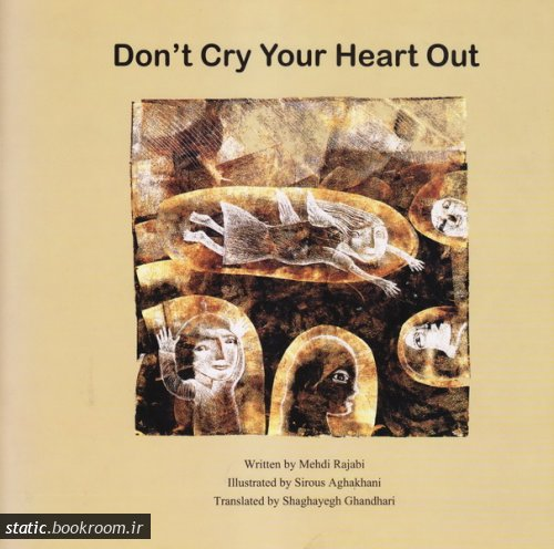Dont Cry Your Heart Out