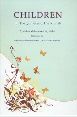 حکمت نامه کودک (انگلیسی - عربی)