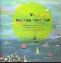 ماهی قرمز ماهی طلایی (لاتین)