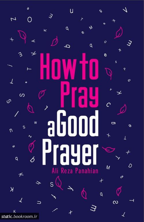 چگونه یک نماز خوب بخوانیم؟ (ترجمه انگلیسی)