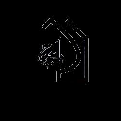 دانشگاه باقرالعلوم (ع)