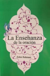 آموزش نماز به زبان اسپانیایی